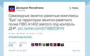 Captura de pantalla 2014-07-18 a la(s) 01.00.59